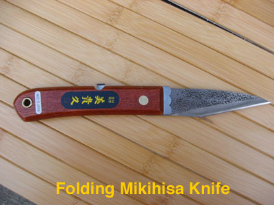 Mikihisa folding knife